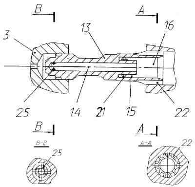 Схема газогенератора [6],[7]: